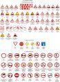 Постановления об изменениях в Правилах дорожного движения